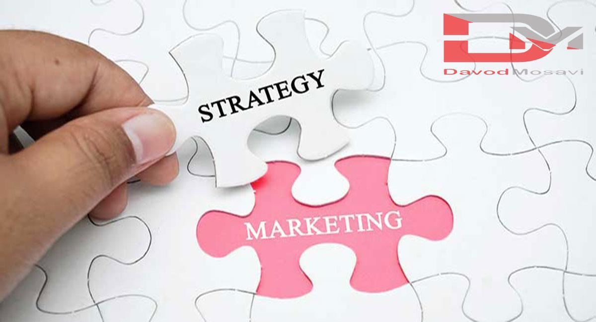 http://davodmosavi.ir/استراتژی-بازاریابی-موفق/