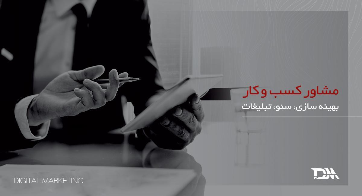سید داود موسوی زاده